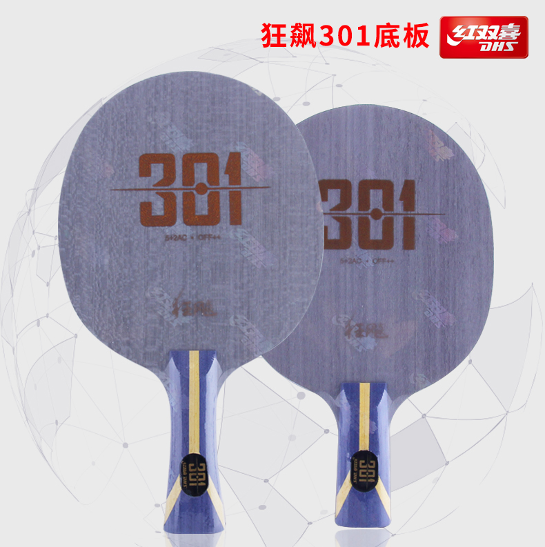 Original DHS 301 Arylate CARBON Table Tennis Blade