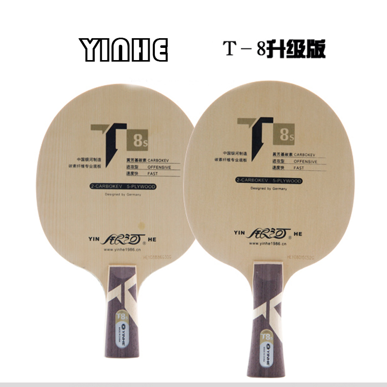 Orignal YINHE T8S PRO Arylate Carbon table tenis blade