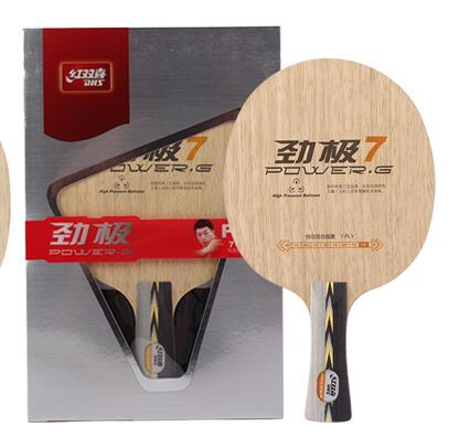 Original DHS Power G7 PG7 Table Tennis Blade