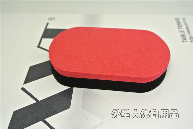 XVT Professional Rubber Clean Sponge 2pcs/lot